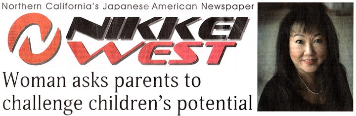 nikkei_west_article_head